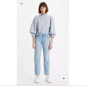Levis High-Rise Straight Leg Jeans Jeans